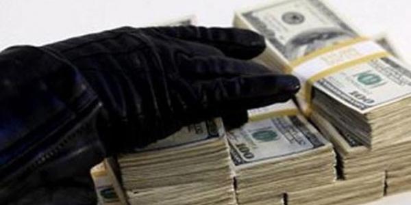 Başakşehir'deki Para Nakil Aracına Soygun