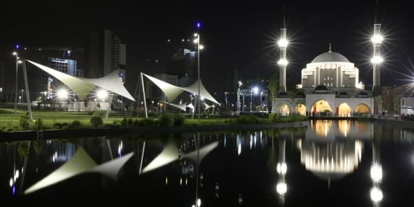 Hoş Geldin Başakşehr-İ Ramazan