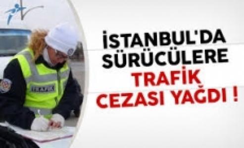 İstanbul Emniyet Müdürlüğü Neyin Peşinde ?
