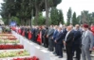 İBB Başkanı İmamoğlu 15 Temmuz Şehitlerine Çok...