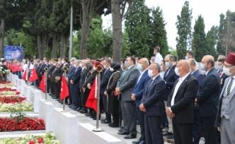 İBB Başkanı İmamoğlu 15 Temmuz Şehitlerine Çok Şey Borçluyuz Dedi...